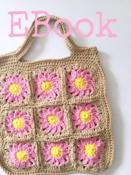 """eBook (Häkelanleitung) """"Blumentasche by Bea"""""""